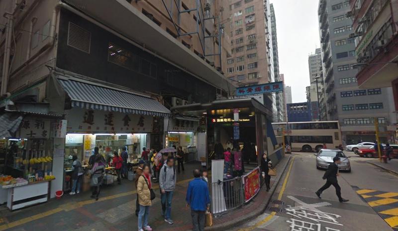 香港-油麻地