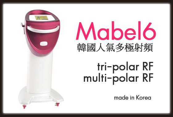 Mabel6
