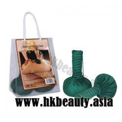 中藥草球是美容產品